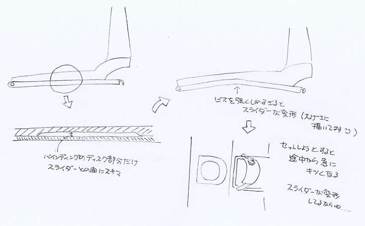 20111129.jpg_s